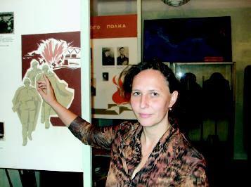 Марина Власко - учитель географии в Горностаевке