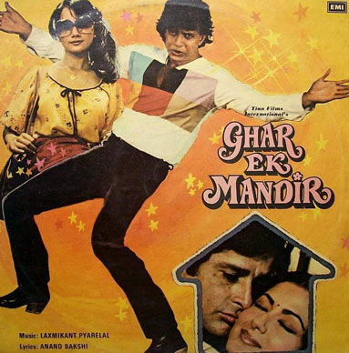Ghar Ek Mandir movie