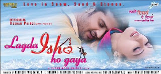 Lagda Ishq Ho Gaya 2009 Movie