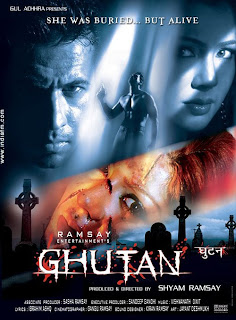 Ghutan Hindi Movie 
