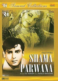 Shama Parwana Hindi Movie