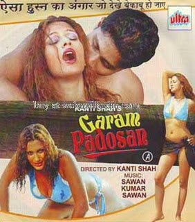 Watch Garam Padosan Movie online