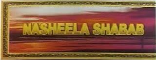 Watch Nasheela Shabaab online