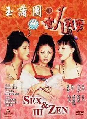 Sex and Zen 3 1998 Hollywood Movie Watch Online