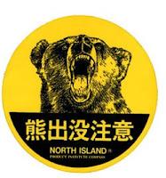 「都說了沒有驚嘆號的不是我們團隊了咩──」熊暴暴看著這標籤嘆了口氣說道。