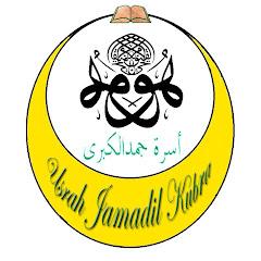 Usrah Jamadilkubra
