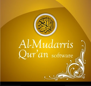 All-In-One Qur&#39;an Software Solution