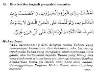 Doa Mengelak Wabak