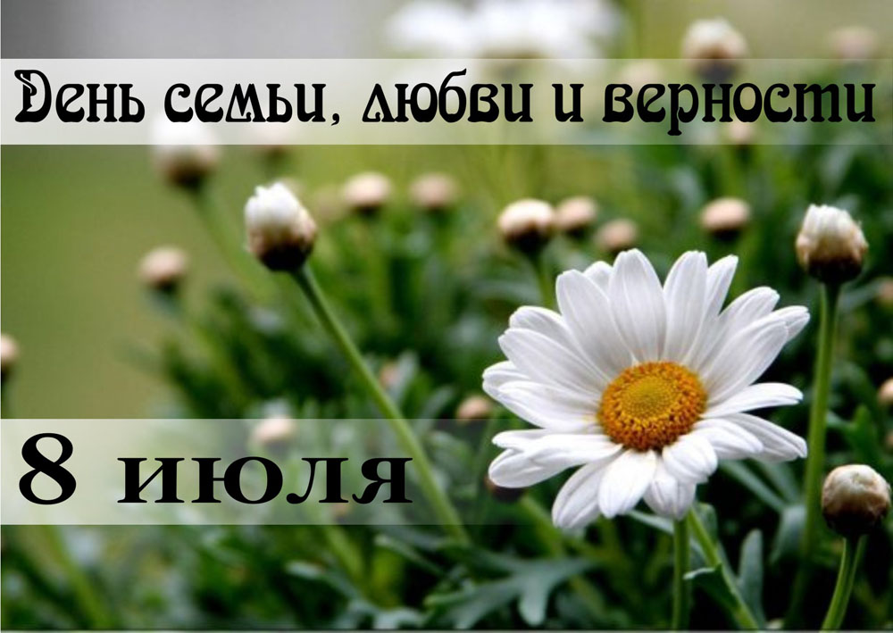 - 10 по фаренгейту: