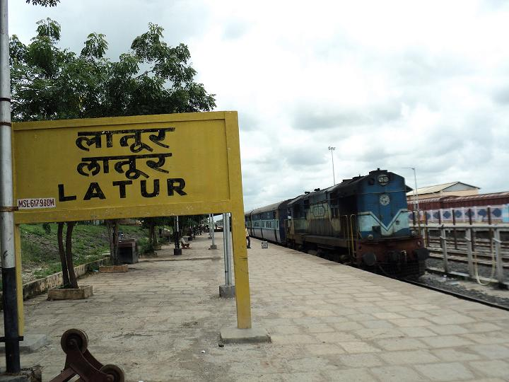 Latur City New Railway Station In Latur