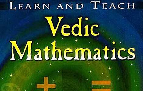 Matematicas Maravillosas: Matemáticas Védicas