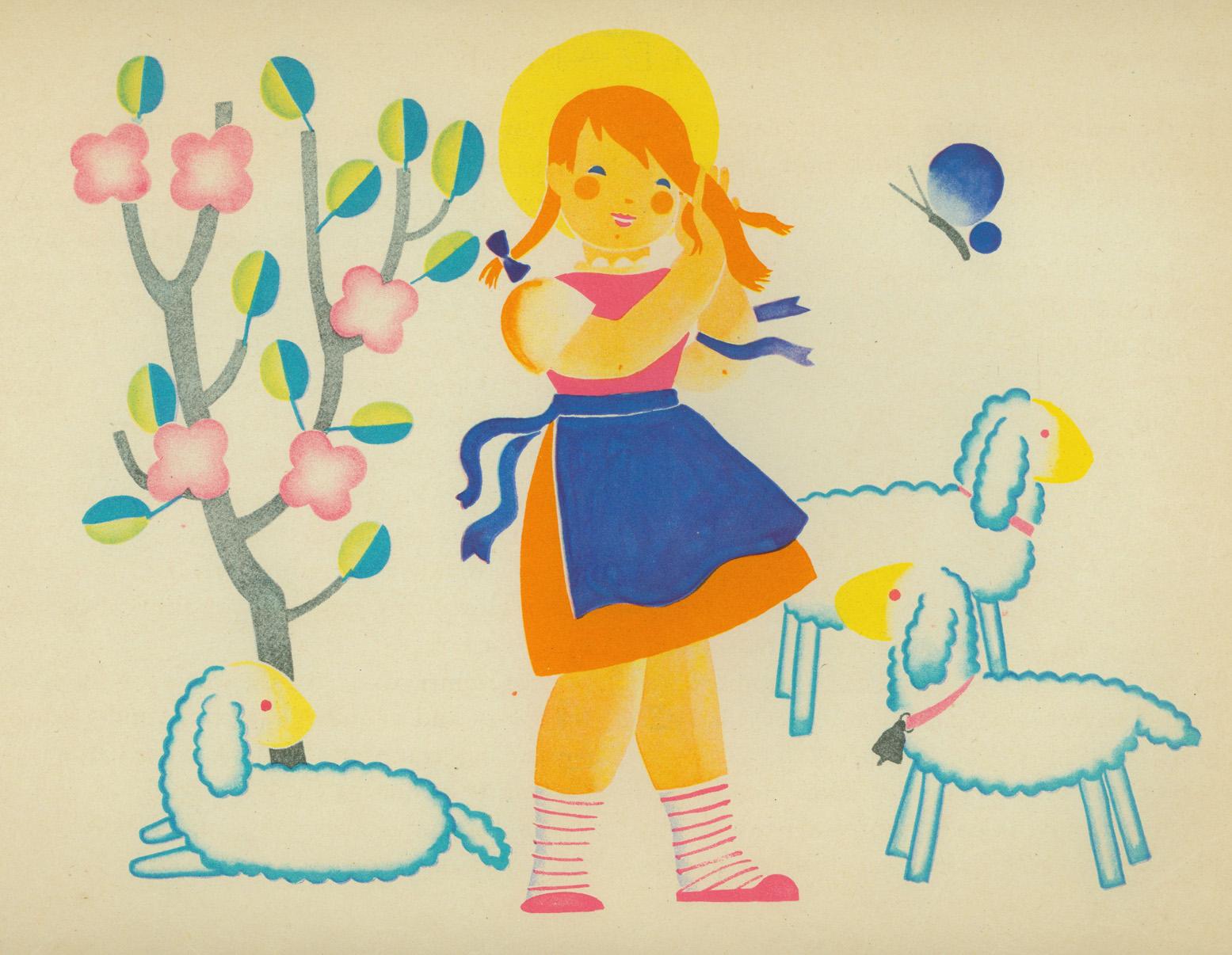 [children+&+animals+8.jpg]