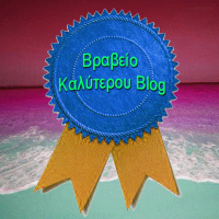 Award from my dear friend Vipera