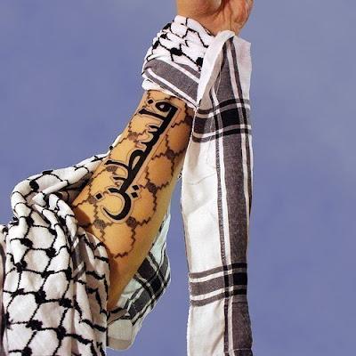 شعارات فلسطينية *******اقسم لكم انها فلسطين.jpg