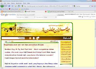 Huzseini: Google Translate: Kini bahasa di hujung jari anda