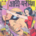 Indrajal Comics Collection