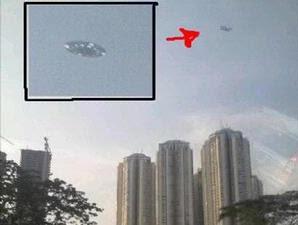 ufo jakarta