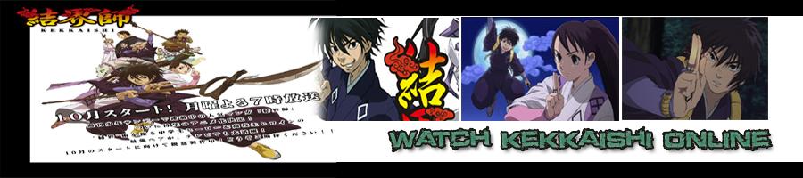 Watch Kekkaishi Online