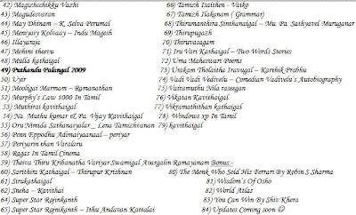 85 தமிழ்  புத்தகங்கள் டவுன்லோட் லிங்க் - Page 2 Tamil+e+2