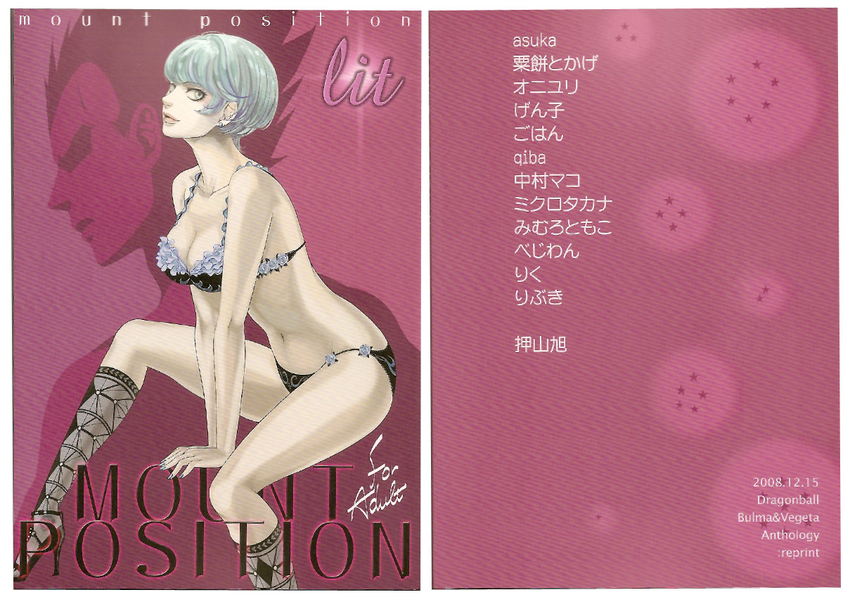 doujin4+ MountPositioncoverback Added: February 13, 2012 Tags: adult comix, cartoon porn, erotic comics, ...