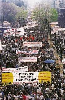 Απεργία: 13/2/2008 (Φωτογραφία από την απεργία του Δεκέμβρη 2007 - Αθήνα)