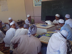 SUASANA DIDALAM KELAS ALIM