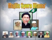 ULAMA TERAS PERJUANGAN ISLAM