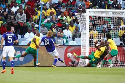 Japon 1 Camerun 0 Goles Video, los Samurais iniciaron con victoria su camino en el Mundial