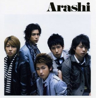 Wish (Arashi song) - Wikipedia