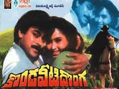 Kondaveeti Donga Telugu Mp3 Songs Free  Download -1990