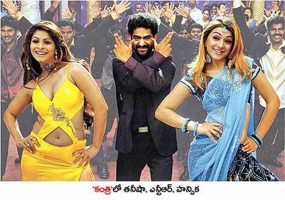 Kantri Telugu Mp3 Songs Free  Download 2008