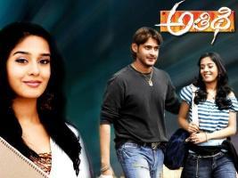 Athidhi Telugu Mp3 Songs Free  Download 2007