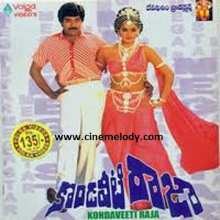 Kondaveeti Raja Telugu Mp3 Songs Free  Download -1986
