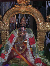 Ramanuja Vaibhavan