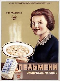 Russian Pelmeni Soviet Poster