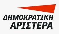 www. dimokratiki aristera dramas.gr