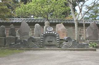 Triforce en Kamakura