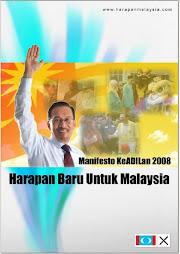 Manifesto Pilihanraya 2008