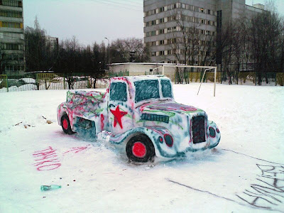 Snow Art Car from Russia