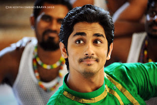 siddharth bava movie stills