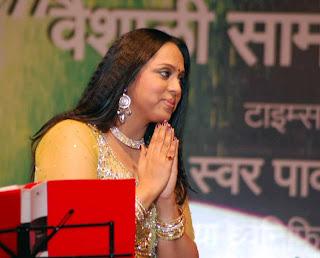 Vaishali Samant Husband