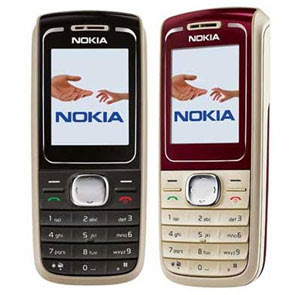 harga hp nokia 1650 - group picture, image by tag - keywordpictures