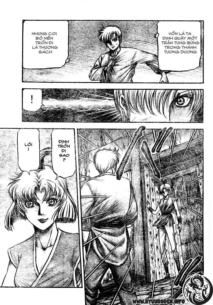 Chú bé rồng-Ryuuroden chap 182 Trang 27 - Mangak.info