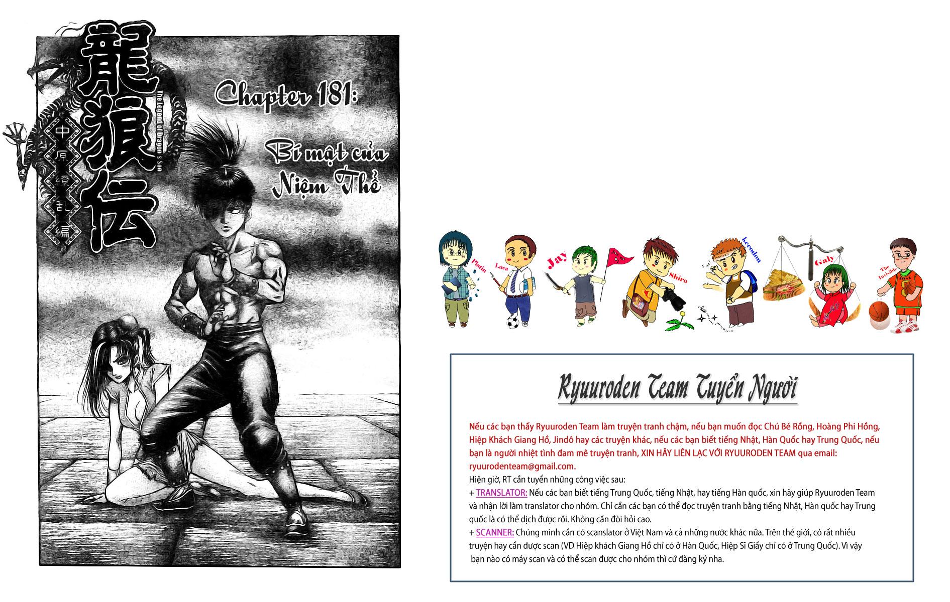Chú bé rồng-Ryuuroden chap 181 Trang 1 - Mangak.info