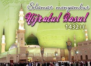 Salam Maal Hijrah 1432