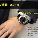 Video Camera Analog Men's Watches