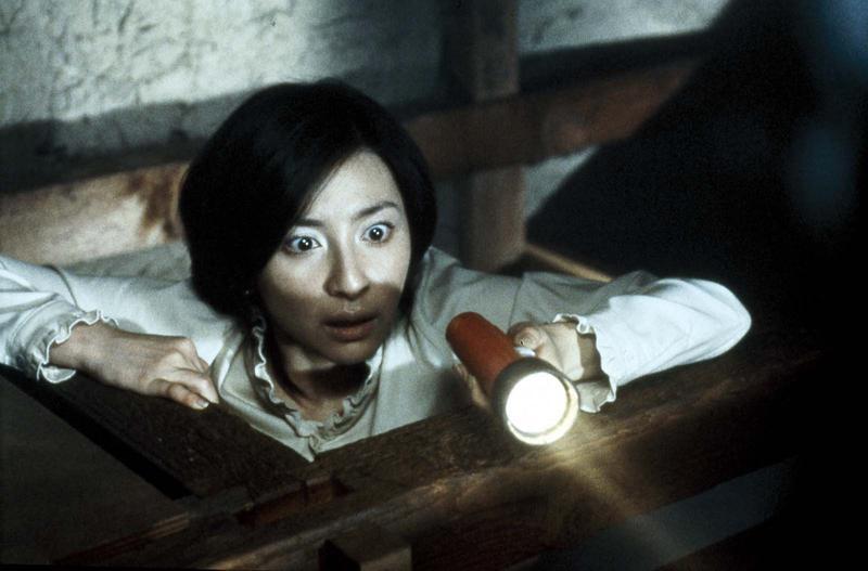 Las 25 mejores películas de terror de la década (Pt. I)
