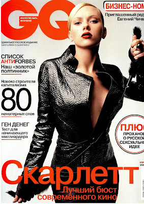 Scarlett Johansson in Russian GQ