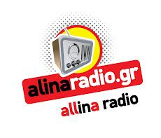 ALINA RADIO