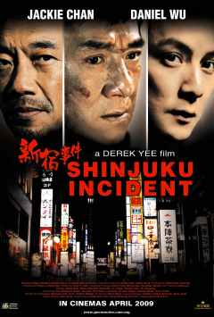 Shinjuku Incident (2009) in Hindi